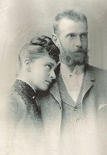 Елизавета Фёдоровна и Сергей Александрович